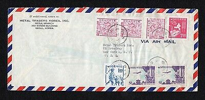 KOREA #C23 & others ON COMMERCIAL COVER -  Very Nice