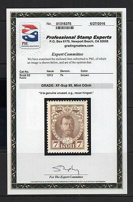 RUSSIA #92 with PSE Graded Certificate Grade 95 (XF-Superb)  **NH**