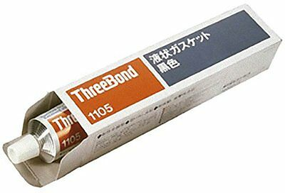 ThreeBond - Universal Silicone Liquid Gasket (Black) 150g - TB1105 JAPAN