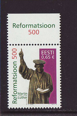 Estonia 2017 MNH - Reformation 500 years - only one stamp with label per sheet