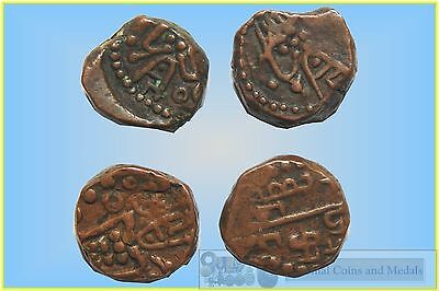 Dutch India - Negapatnam Mint Copper Half Duit, Issued 1695 Group of 4 Coins