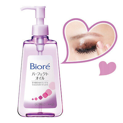 [BIORE] Kao Japan Make Up Remover Perfect Cleansing Oil 230ml