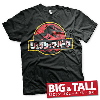 Officially Licensed Jurassic Park- Japanese Distressed Logo 3XL, 4XL, 5XL Sizes