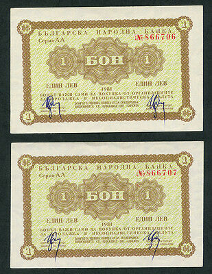 Bulgaria 1 Lev 1981 Two Foreign Exchange Unc,consecutive Serial Number