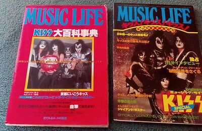 KISS Japanese Music Life specials - both editions (from 1970s)