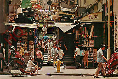 Postcard::Hong Kong, Typical Street With Steps In Central District