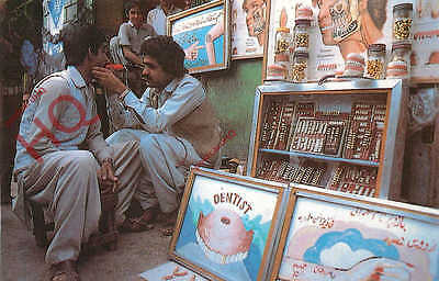 Postcard:;Pakistan, Dentist