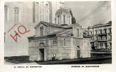 Postcard~ Athens, St. Eleutherios, Church