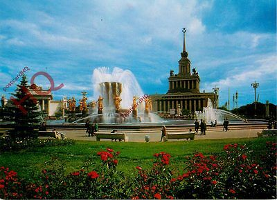 Postcard~ Moscow, The Exhibition Of Economic Achievements Of The Ussr