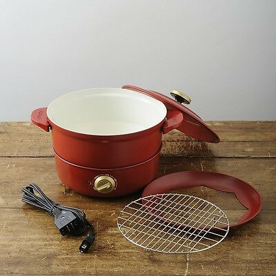 New BRUNO grill pot 2L red BOE029-RD fried food cover steamed kitchen EMS Free