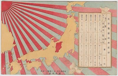 a25 Japanese old Postcard Japan map on Rising sun 1908