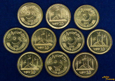 Pakistan Wholesale Lot Of 10 Coin New Type 10 Rupees 2016 Coin Unc