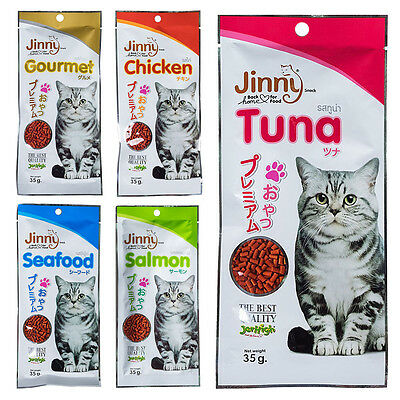 Jinny Cat Small Bite Snack Food Nutrition Healthy Growth Convenient Serve 35g