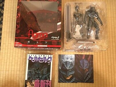 figma armor ver guts Berserker. Japan anime action Figure with book limited F/S