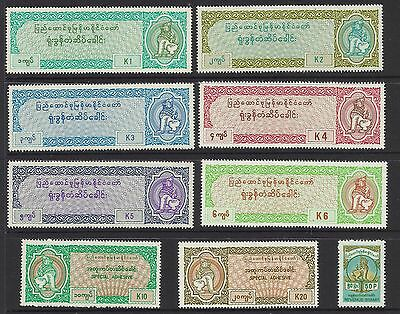 Myamnar Burma Revenue Court Fee Stamps. 1990 Complete set OG