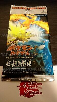 Rare japanese ex flight of legends sealed booster pack 2004 cards japan fire red