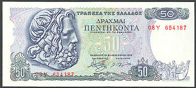 GREECE - 50 DRACHMAI 1978 - Banknote Note - P 199 P199 (UNC)