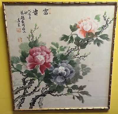 Peony Flowers Chinese Watercolor Painting Signed Calligraphy VTG Old Framed