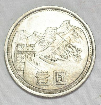 1980Year China Issue Gift Money Refined Coin 1Yuan Collectable Money Circulating
