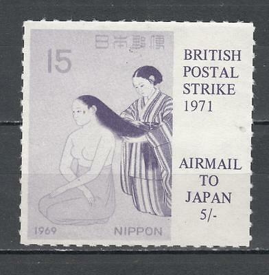 1971 Postal Strike Air Mail To Japan 5s Mounted Mint Full Gum ( For Condition Se