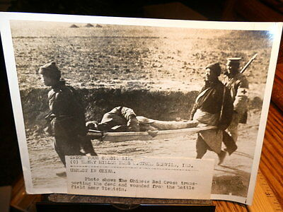 #8577,Rare,Orig.Henry Miller Photo,1941-5,Chinese Red Cross,Tientsin