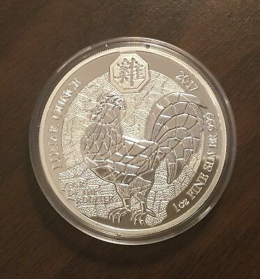 *2017 PROOF Rwanda Lunar Rooster 1oz Silver 999 Coin - Only 1000 Minted*