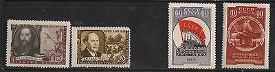 Russia 1958 Lot Of Stamps # 32  Mnh