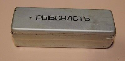 New Rare fishing tackle from a set NAZ pilots and astronauts USSR