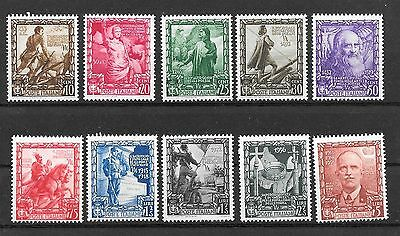 ITALY - 1938 Proclamation of  the Italian Empire - Postage Complete Set  - M/M