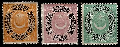 Turkey 1876-82 Fine Mint hinged (lot 103)