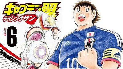 Holly E Benjy Action Figure Captain  Tsubasa Dal 14 Al 28