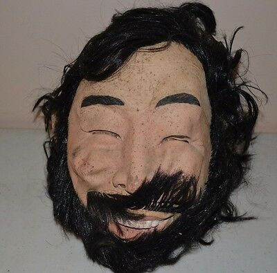 USED Halloween Creepy Scary ORIENTAL HAIRY MAN HEAD Horror MASK PROP