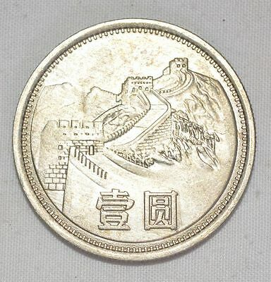 China Issue Gift Money Refined Coin 1Yuan Money Collectable 1986Year Circulating