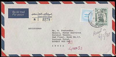 Bahrain 1981 Registered Cover To India