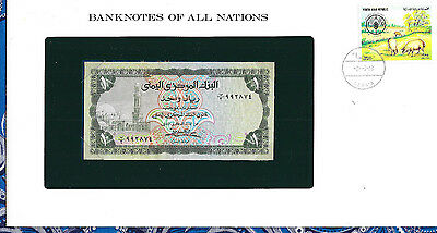 Banknotes of All Nations Yemen 1973 1 Rial P11b UNC sign 7