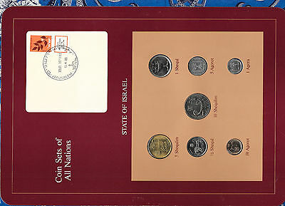 Coin Sets of All Nations Israel 7 coin w/card 1980 - 1982 UNC 1 Shequal 1982
