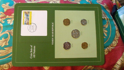 Coin Sets of All Nations Yemen w/card 1974-1985 UNC 25 fils 1979 1 Riyal 1985