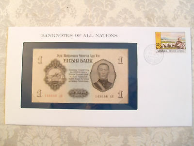 Banknotes of All Nations Mongolia 1955 1 Tugrik P28 UNC serie AK