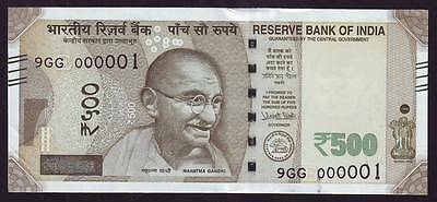 India Rs.500 Banknote, Low Serial / Solid Fancy Number 9Gg 000001, Unc