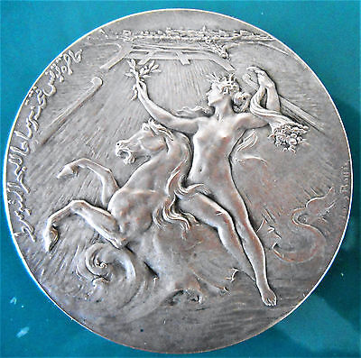 FRANCE-1893-NUDE ON A SEAHORSE -PORT OF TUNIS-LARGE SILVER by BOTTEE -VERY RARE