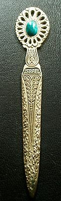 Vintage Israel Stamped Brass Letter Opener  With Coloured Gem As Centre Piece