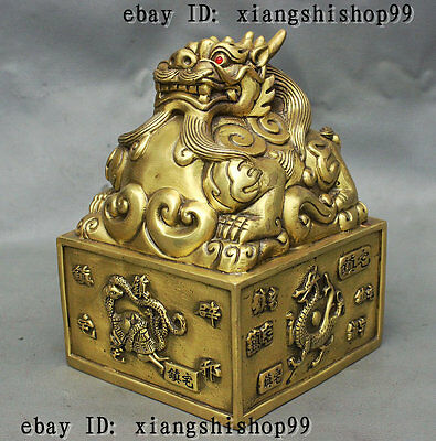 Chinese Brass 4 Animal Beast God Dragon Kylin Seal Stamp Signet