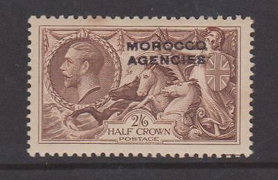 Morocco Agencies 1914 2/6 Chocolate Brown Mounted Mint
