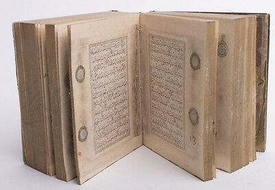 fine Islamic illuminated miniature Arabic Quran Book.illuminated miniature Koran