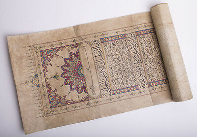 Highly Illuminated Islamic Genealogical Scroll Manuscript. A Fantastic Islamic