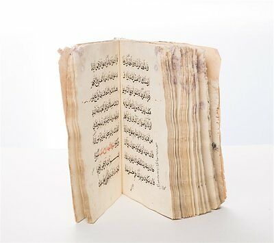 Middle Eastern Islamic Quran Book c.18th/19th century. Size 9 x 6 3/4 inches