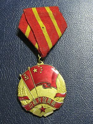 "Original 100% medal ""Medal of the Soviet - Chinese Friendship"" enamel excellent"