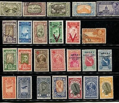 Stamps Ethiopia lot of 25 stamps,1950s