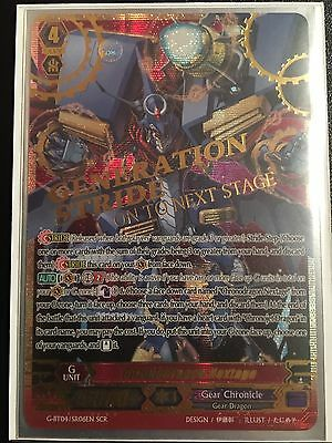 Cardfight!! Vanguard G-BT04/SR06EN Chronodragon Nextage SCR