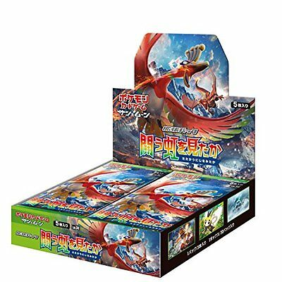 Pokemon Card Game SM3H Sun & Moon Tatakau Niji wo Mitaka Booster Box